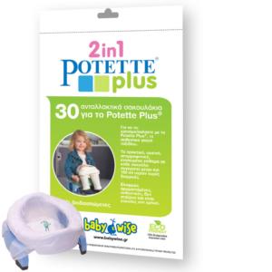 Potette Plus Σακούλες Αναπλήρωσης Βιοδιασπώμενες 30τμχ