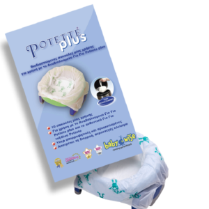 Potette Plus Σακούλες Αναπλήρωσης 10τμχ