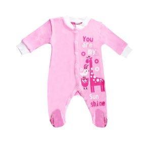 Pretty Baby Φορμάκι Interlock Ροζ/Εκρού 0-3 μηνών