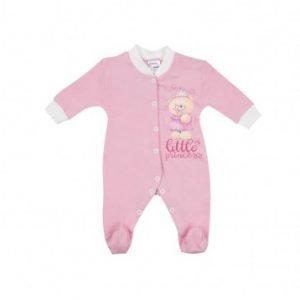 Pretty Baby Φορμάκι Interlock Ροζ/Εκρού 3-6 μηνών