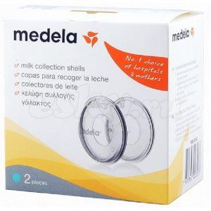 Medela Κελύφη Συλλογής Μητρικού Γάλακτος (2τμχ)